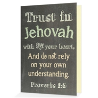 Spiritual greeting cards jehovah witness greeting cards proverbs 35 greeting encouragement card trust in jehovah card m4hsunfo
