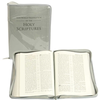 Clear Vinyl zipper Cover/Protector For Large Print New World Translation Bible