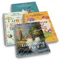 International Convention Notebook/Note Taker- JW Supplies