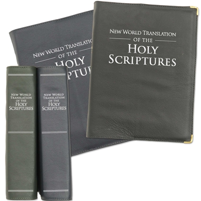 for LARGE PRINT BIBLE (NO Zipper): SLIP-ON Cover for New World Translation - with FOIL STAMPED TITLE - *Green Umber/Vinyl available