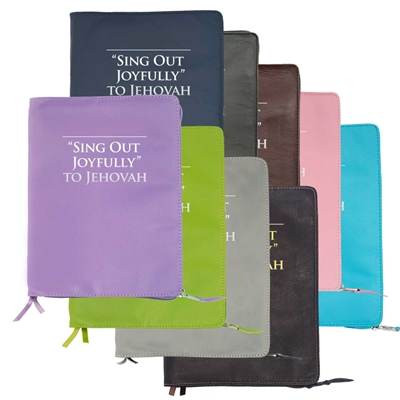 Embossed cover for Sing Out Joyfully to Jehovah