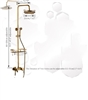 Antique Brass 8 inches Bathroom Shower Set with Shelf