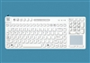 Man & Machine Really Cool Touch LP Keyboard w/Backlight, Hygienic White, Limited Lifetime Warranty