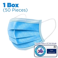 3-Layer Disposable Nose and Mouth Face Mask x1 box (50 Pieces)