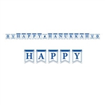 The Happy Hanukkah Streamer is white with blue lettering and includes cards with the images of the Star of David, the dreidel, and the menorah on them. Made of cardstock. Printed 1 side. Measures 12 feet long. Sold 1 per package. Simple assembly required