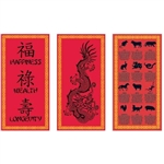 Chinese Cultural Cutouts (3/Pkg)