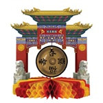 Asian Gong Centerpiece, 9 Inches