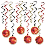 Throwing an Asian or International themed party? Celebrating Chinese New Year, or just looking for an easy way to add a far eastern feeling to a room?  These Asian Whirls are just what you;re looking for.  Each package comes with 12 whirls.
