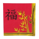 "Celebrate the Year of the Pig in style with the striking black and gold on red napkins. Sold 16 napkins per package, each 2-ply napkin is nearly 13"" square  