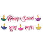 Add even more color, shine and interest to your Diwali celebration with this vibrant Diwali streamer set.  This set includes both English and Hindi lettering, and 12 feet of ribbon to hang the 7.25 inch tall cutouts from.  Includes 14 pieces in total!