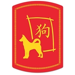 Throw a rockin' Chinese New Year celebration and decorate with plenty of these 2018 Year of the Dog Cutouts. This festive, colorful sign measures in at nine inches wide and just under 12.75 inches tall at its highest point. One per package.