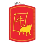 Get ready for 2021 and the year of the OX with this 2021 Year Of The Ox Cutout   Printed both sides in vibrant gold and red.  This high quality cardstock cutout will add a splash of color and inters to a wall or hung from the ceiling.
