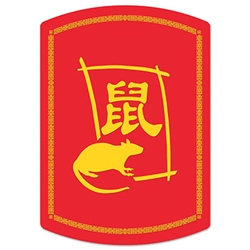 This two side 2020 Year Of The rat cutout is printed on cardstock with a vibrant red background and yellow symbols.