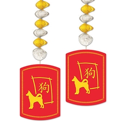 The 2018 Year of the Danglers have some shiny gold and silver foil leading down the string and feature a cardstock icon representing the year of the dog. Each dangler measures 30 inches in length and there are two fun danglers per package.