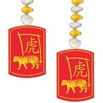 2022 is the year of the TIGER, and you'll be ready to celebrate with these 2022 Year Of The Oiger Danglers.