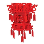 The Felt Chinese Palace Lantern is made of felt and measures 18 inches. It has 12 icons that hang down. It comes with 14 gold hoops used for attaching icons to the lantern. Simple assembly required. One per package