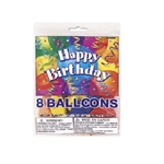 Everyone deserves to feel extra special on their birthday. These cheerful Happy Birthday Balloons will bring a smile to everyone's face.