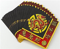 Chinese New Year Lunch Napkins (16/pkg)