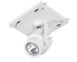 1 Fixture Multi-Head Gear Tray 20 Degree Reflector/0-10V Dimmer- 12W/2700K (Residential Warm)