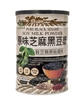Vegan Pure Black Sesame Soy Milk Powder