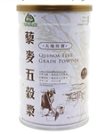 Vegan Quinoa Five Grain Powder
