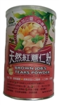 Organic Vegan Brown Job's Tears Tea Powder
