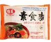 Vegan Instant Ramen Noodles - Orange Package