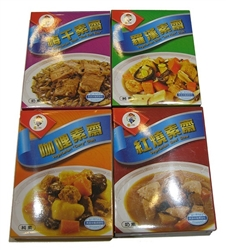 Ready-to-Eat Meal Package