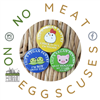 Lily's Vegan Pantry Limited Pins - Quit Hogging