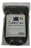 Organic Black Glutinous Rice