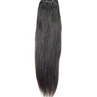 NATURAL Relaxed Straight