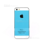 iPhone SE/5s/5 Hard Case Design Light Blue