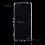 Xperia XA Gel Case Transparent