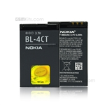 Nokia Battery Generic BL - 4CT
