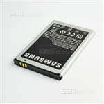 Samsung S5800&I8910 Battery BST5280BE