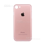 iPhone 8/7 Hard Case Design Apple Logo Rose Gold