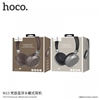Hoco W13 Fanmusic Bluetooth Over-ear Headphones Brown