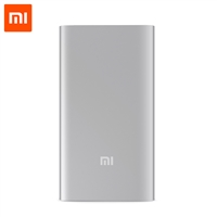 Xiaomi MI Dual USB PowerBank 10000mAh Quick Charge 2nd Generation (Silver)