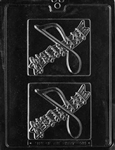 Music Plaque Gift Card Mold