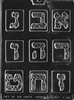 Hebrew Letters 1 Mold