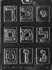 Hebrew Letters 2 Mold