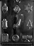 Jewish Assortment Mold