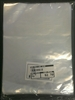 "6"" X 8"" One Mil Poly Bags - 100 Pack"
