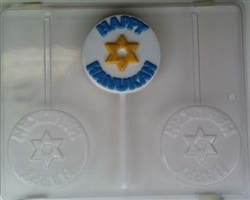 Happy Hanukah with Star of David