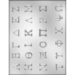 Greek Alphabet Mold