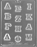 Greek Letters Alpha Through Mu Mold