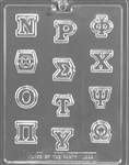 Greek Letters Nu Through Omega Mold