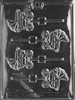 Carriage Lolly Chocolate Mold