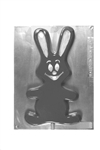 Classic Large Bunny Pop Mold