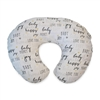 Boppy Cotton Feeding Pillow Hello Baby